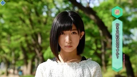 f:id:me-me-koyagi:20171003225637j:plain