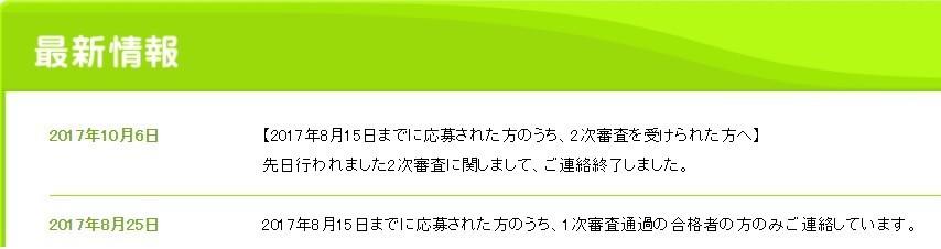 f:id:me-me-koyagi:20171019193717j:plain
