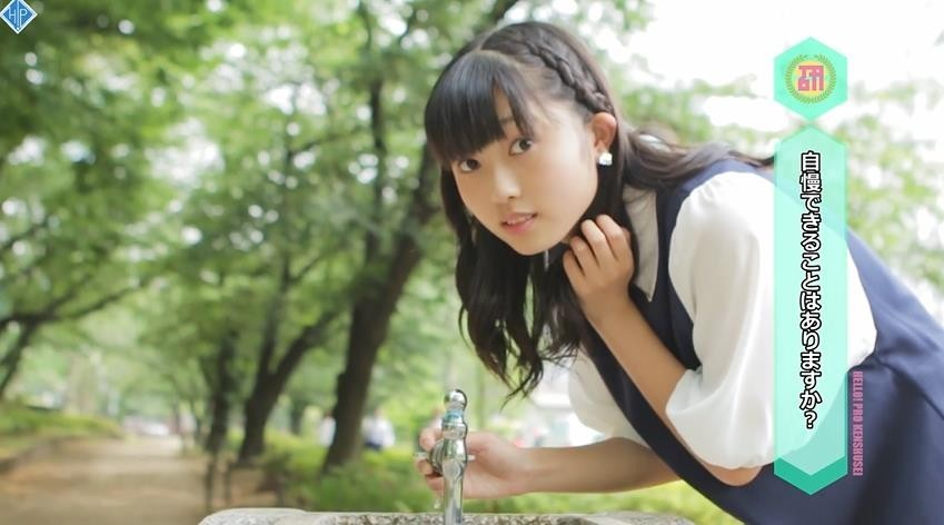 f:id:me-me-koyagi:20171105023948j:plain