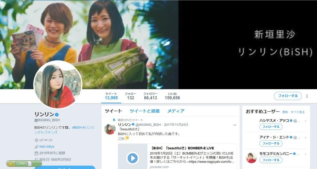 f:id:me-me-koyagi:20180203181116j:plain