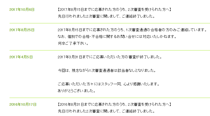 f:id:me-me-koyagi:20180210134906p:plain