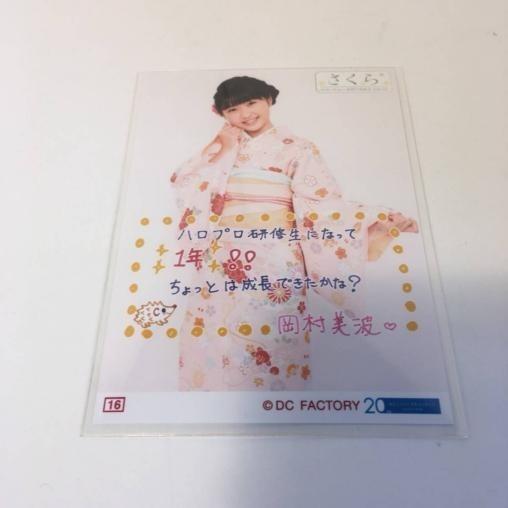 f:id:me-me-koyagi:20180314202536j:plain