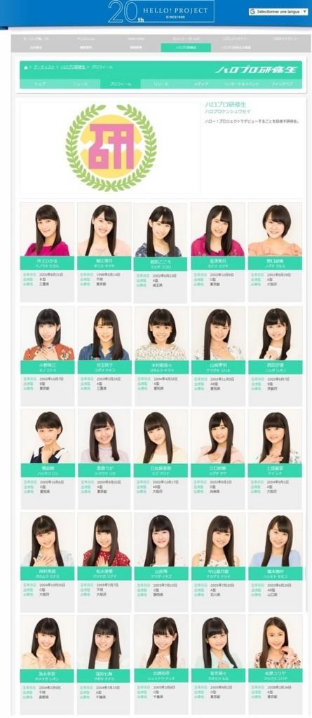 f:id:me-me-koyagi:20180412212308j:plain