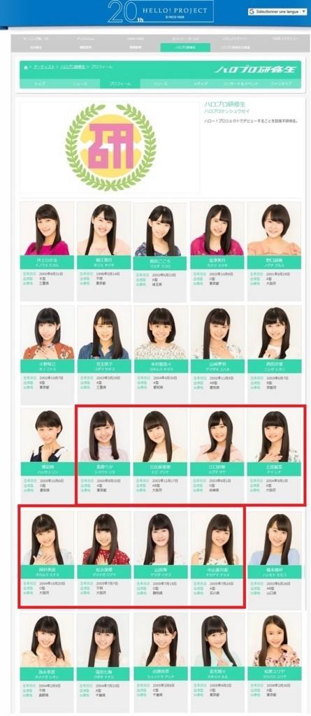 f:id:me-me-koyagi:20180414181919j:plain