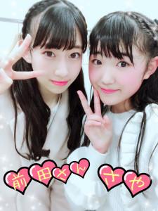 f:id:me-me-koyagi:20180414191107j:plain