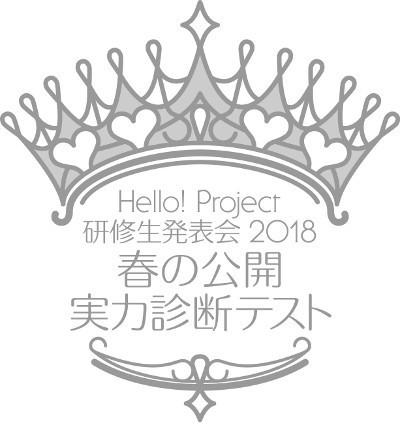 f:id:me-me-koyagi:20180428200757j:plain