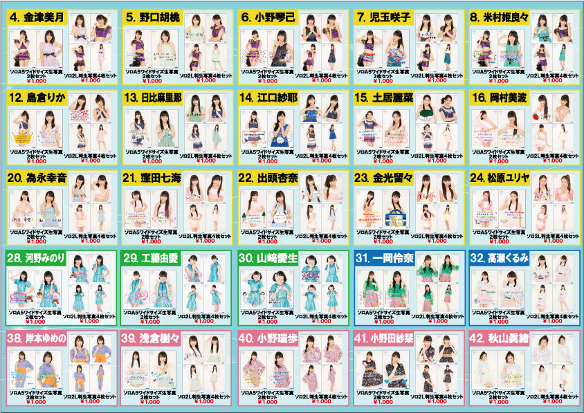 f:id:me-me-koyagi:20180505233606j:plain