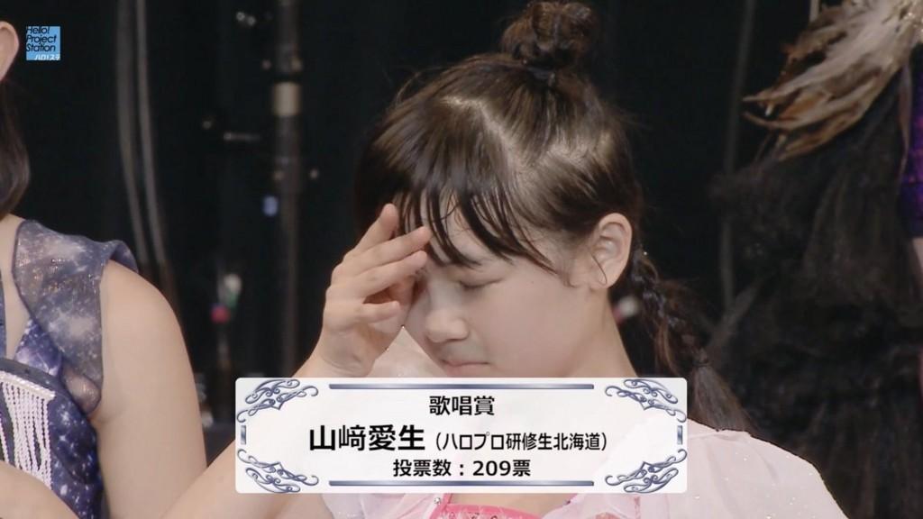f:id:me-me-koyagi:20180510013507j:plain