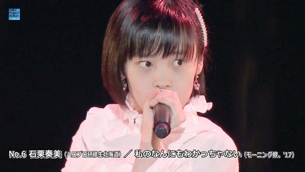 f:id:me-me-koyagi:20180510015014j:plain