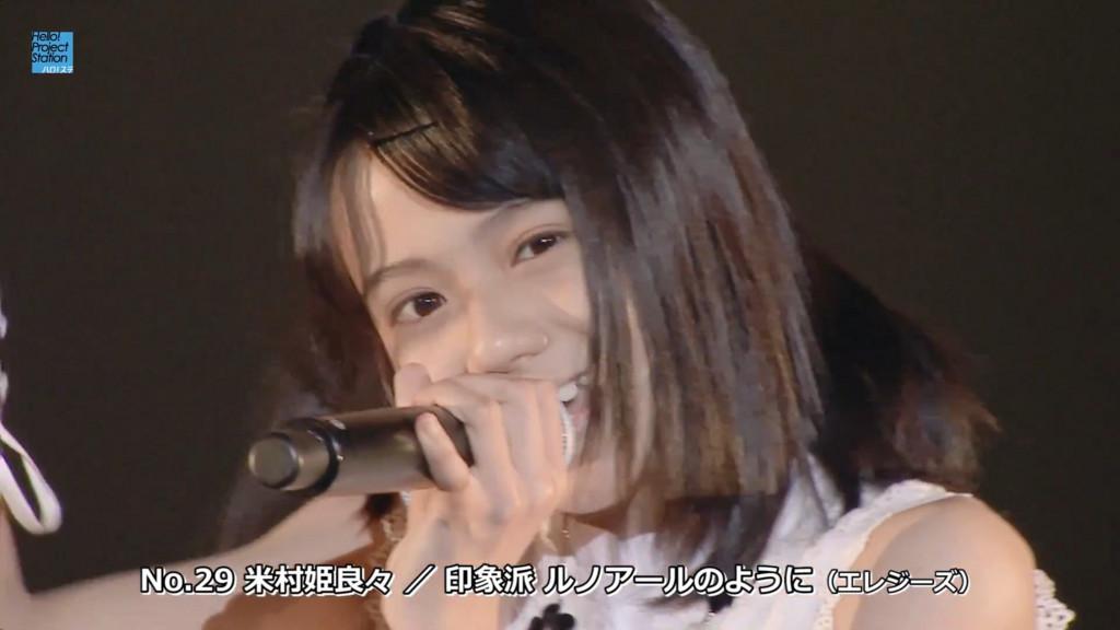 f:id:me-me-koyagi:20180513230743j:plain