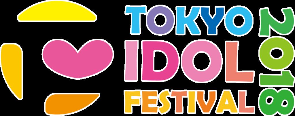 f:id:me-me-koyagi:20180811053747p:plain