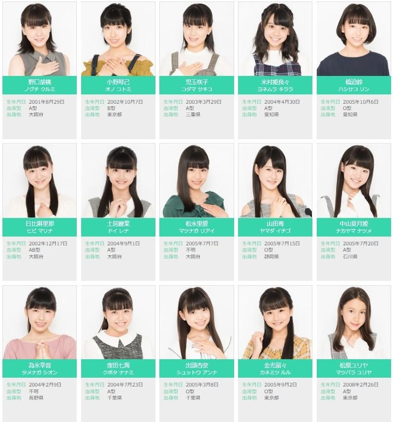 f:id:me-me-koyagi:20180916202829j:plain