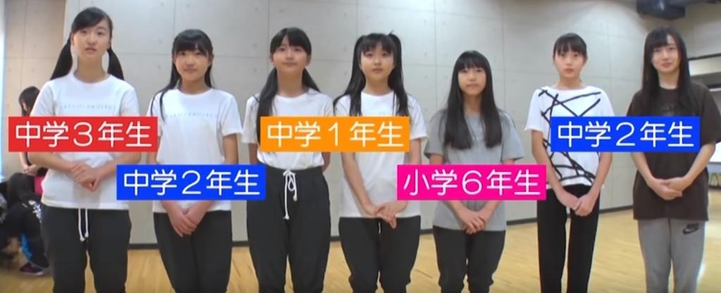 f:id:me-me-koyagi:20181104152548j:plain