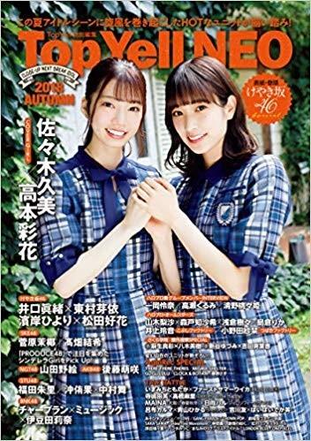 f:id:me-me-koyagi:20181113211759j:plain