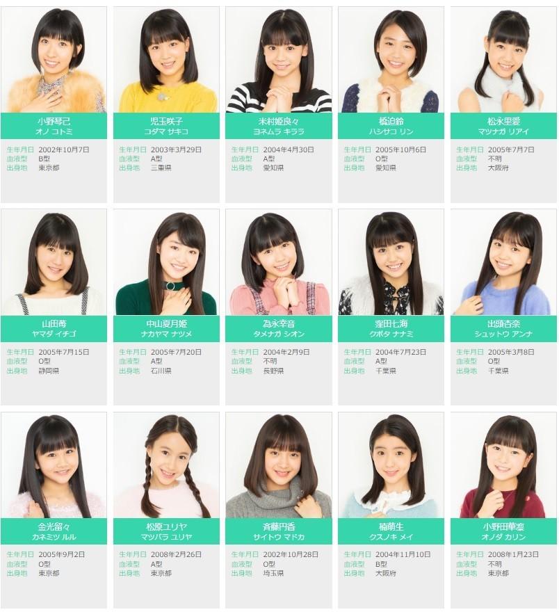 f:id:me-me-koyagi:20181215230204j:plain