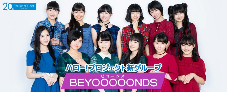 f:id:me-me-koyagi:20181229202633j:plain