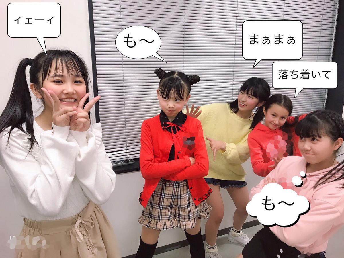 f:id:me-me-koyagi:20190414052653j:plain