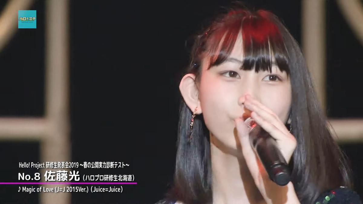 f:id:me-me-koyagi:20190511065822j:plain
