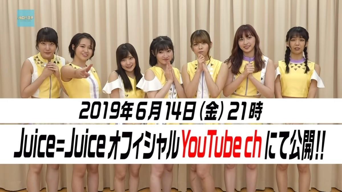f:id:me-me-koyagi:20190614165000j:plain