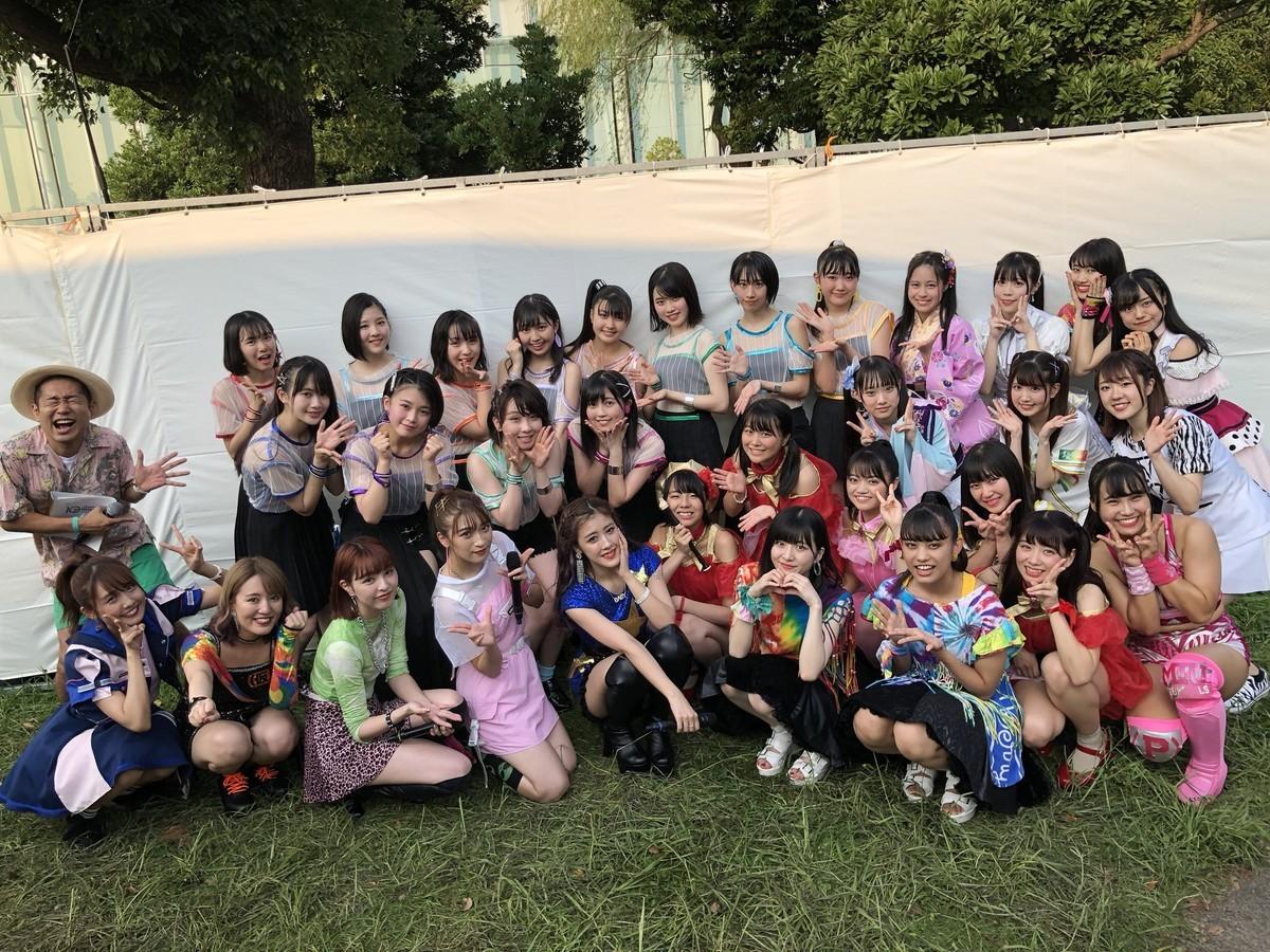 f:id:me-me-koyagi:20190810223023j:plain