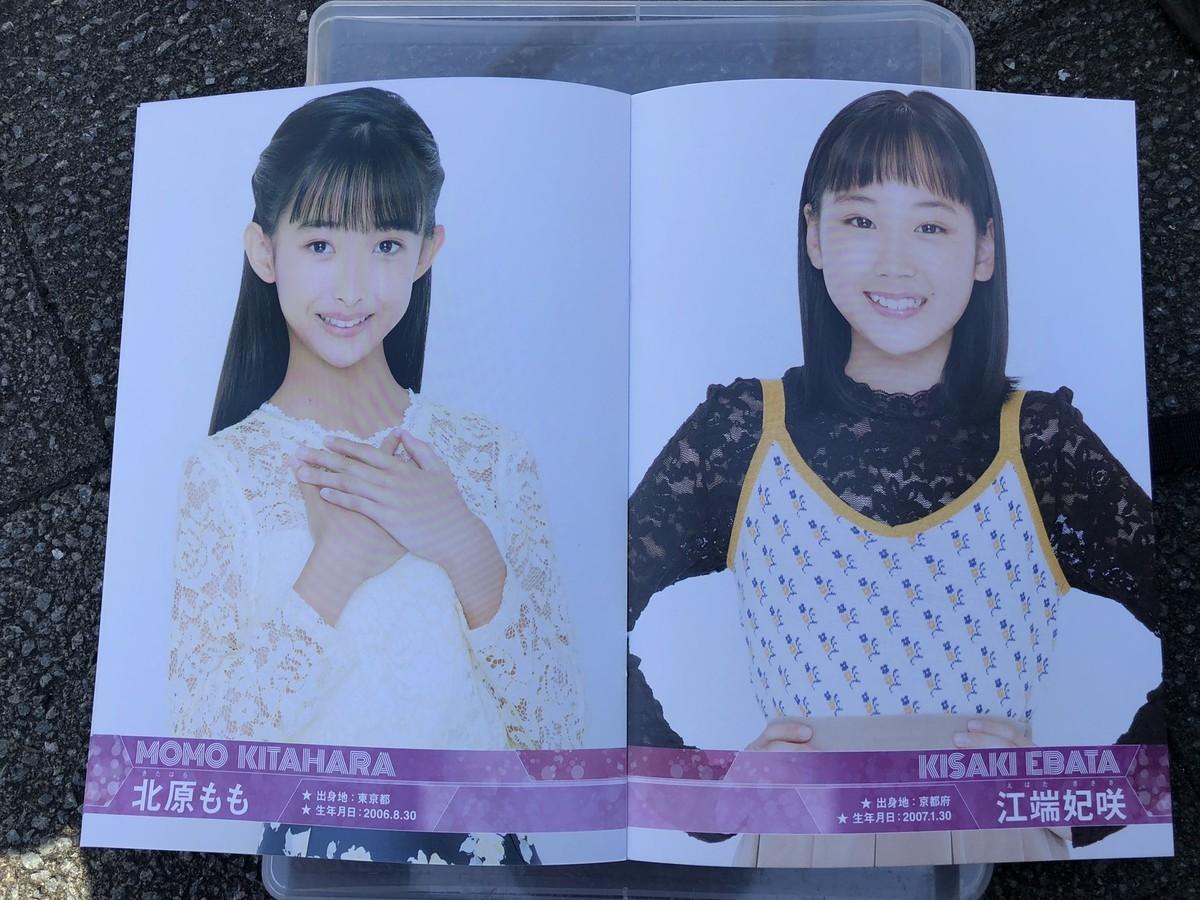 f:id:me-me-koyagi:20190908202544j:plain