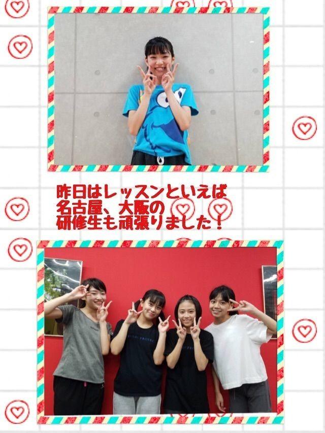 f:id:me-me-koyagi:20190914155501j:plain