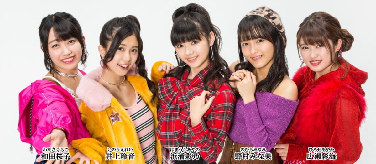 f:id:me-me-koyagi:20200109221832j:plain