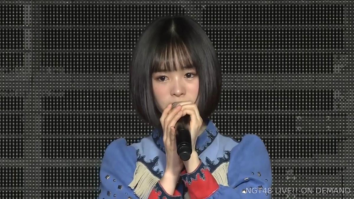 f:id:me-me-koyagi:20200219000152j:plain