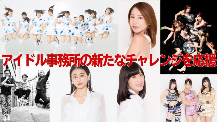 f:id:me-me-koyagi:20200324002203p:plain
