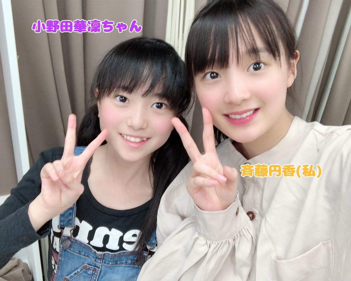 f:id:me-me-koyagi:20200426233423j:plain