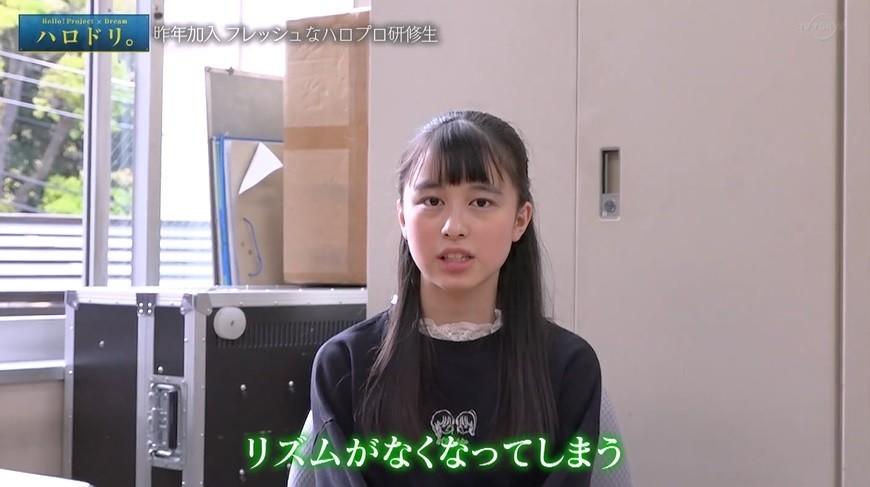 f:id:me-me-koyagi:20200507131915j:plain