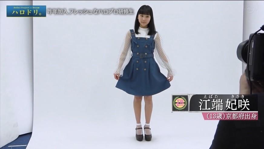 f:id:me-me-koyagi:20200507155816j:plain