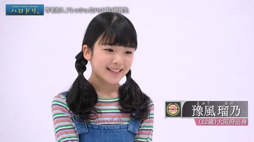 f:id:me-me-koyagi:20200507171200j:plain