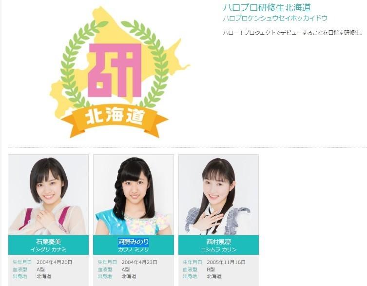 f:id:me-me-koyagi:20200508105849j:plain