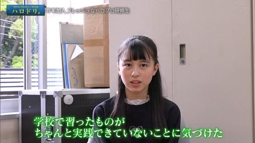 f:id:me-me-koyagi:20200508153246j:plain