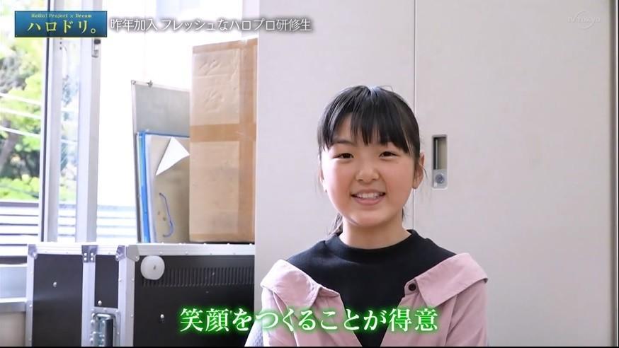 f:id:me-me-koyagi:20200508153948j:plain