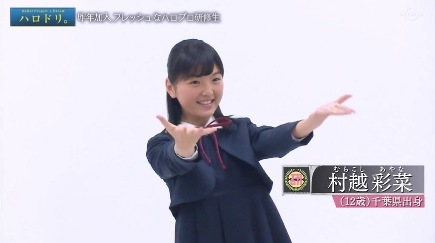 f:id:me-me-koyagi:20200508154522j:plain