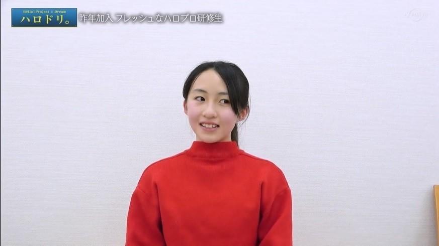 f:id:me-me-koyagi:20200508165853j:plain