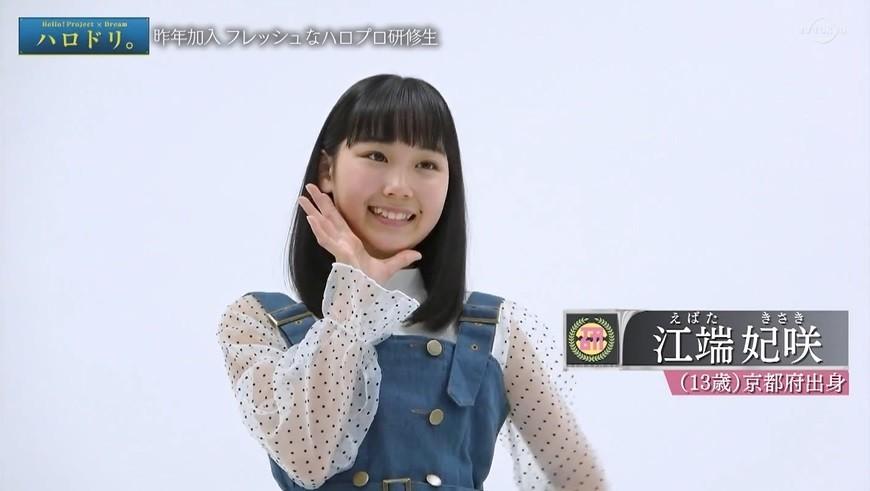 f:id:me-me-koyagi:20200511113111j:plain