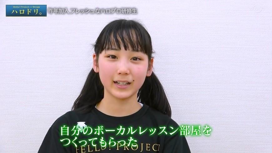 f:id:me-me-koyagi:20200511113416j:plain