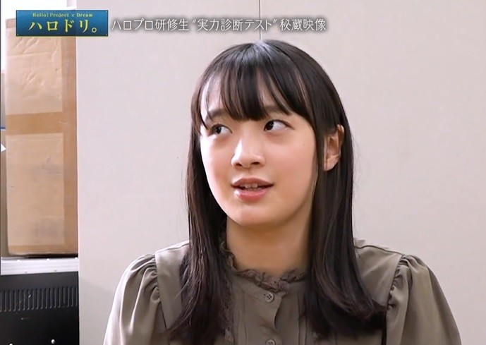 f:id:me-me-koyagi:20200513154209j:plain