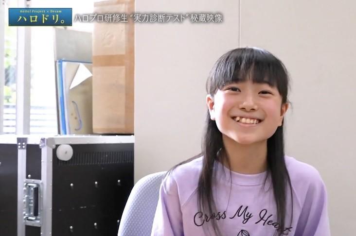 f:id:me-me-koyagi:20200513160306j:plain