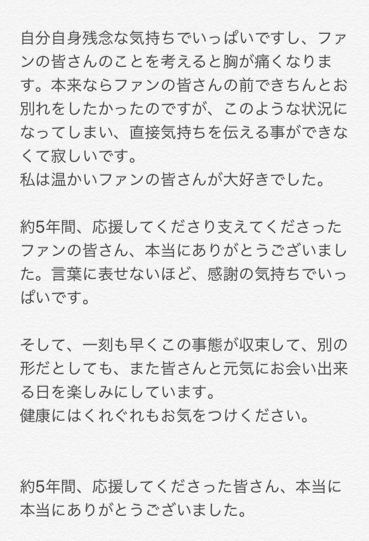f:id:me-me-koyagi:20200519023136j:plain