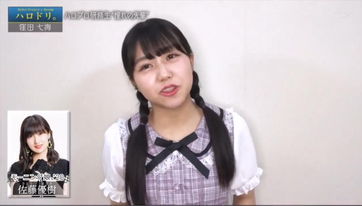 f:id:me-me-koyagi:20200527002458p:plain