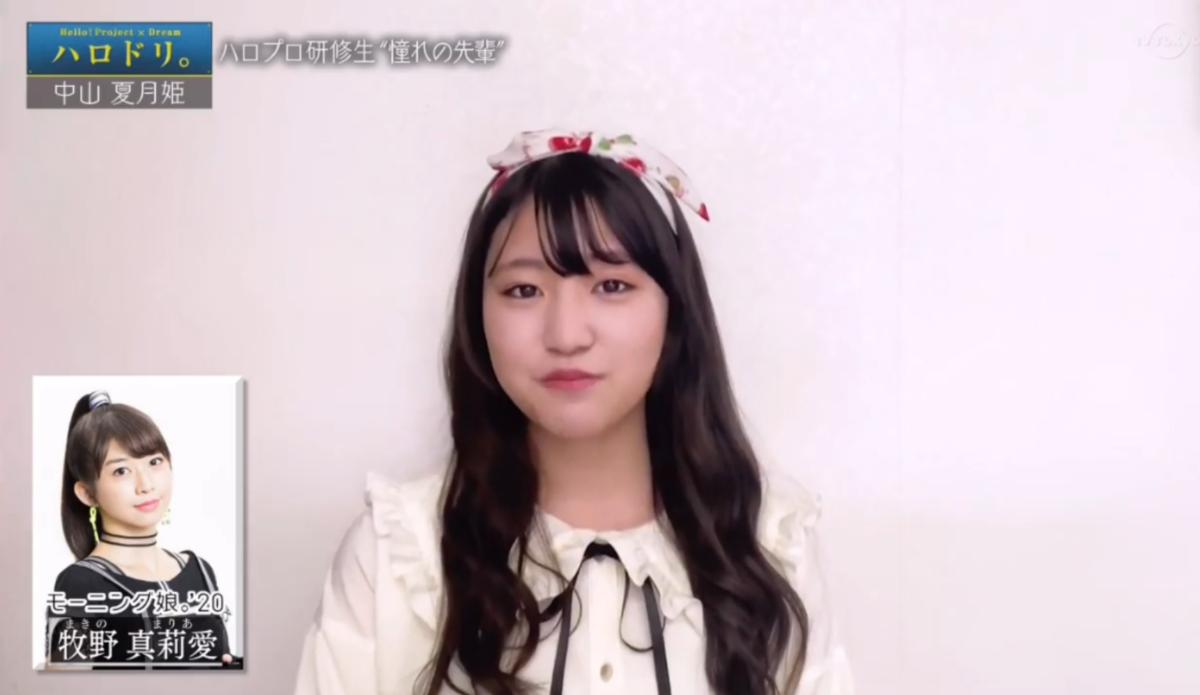 f:id:me-me-koyagi:20200527003311p:plain