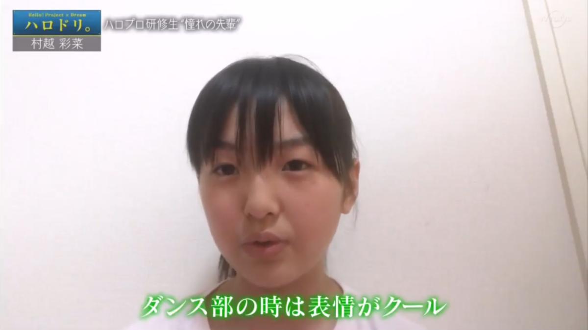 f:id:me-me-koyagi:20200527003802p:plain