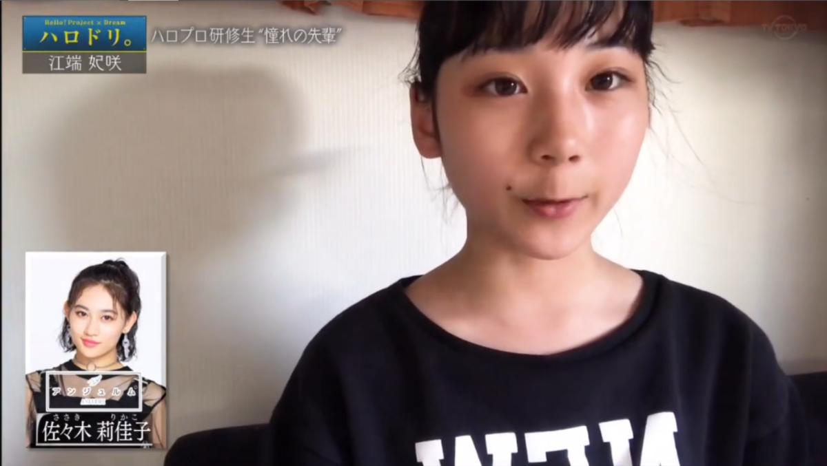 f:id:me-me-koyagi:20200527004102p:plain