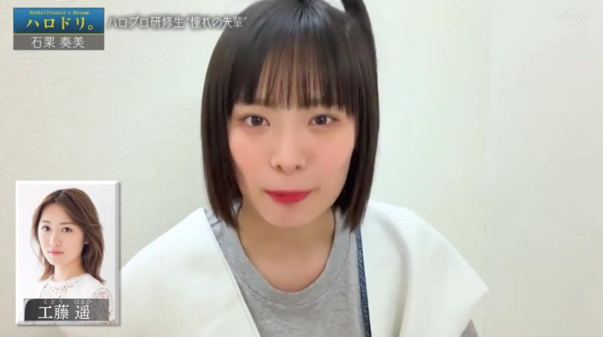 f:id:me-me-koyagi:20200527181427p:plain