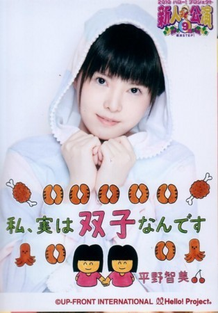 f:id:me-me-koyagi:20200611003644j:plain