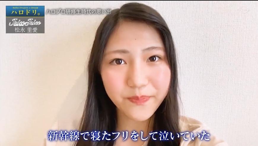 f:id:me-me-koyagi:20200611095830p:plain